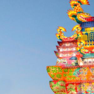 【7月31日〜8月6日】能代市役所駐車場で 天空の不夜城が展示されるみたい!