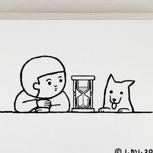 【photoshopの研究】アナログ線画の抽出方法(塗りつぶし)