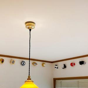 アトリエ用に素敵なランプシェードを導入