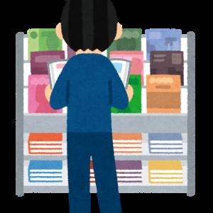 【ラノベ】本屋に買いに行ったら見るからにDQNが立ち読みしてた…汚い手で汚すんじゃねえよ!買って読めよ!!
