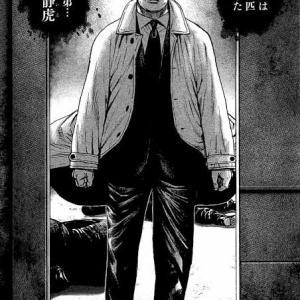 【緋弾のアリア】キンジの父親(金叉)はどうやってヒスッてたか出てきてたっけ?