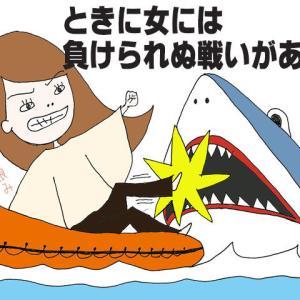 ヤリモク男vsアラフォー婚活負け女ICHIKA。勝ったのはどっち?【女喰いサメ雄②】