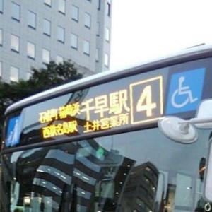 2021年3月13日ダイヤ改正(3)
