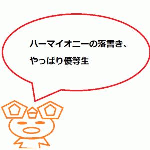 幻の動物とその生息地 / J.K.ローリング, 松岡佑子