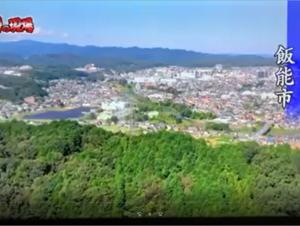 【引用】TBSテレビ「噂の!東京マガジン」全文(1)住民の声