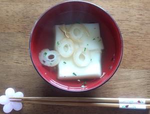 松茸のお吸い物で雑煮風