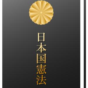 あいうえおの人権教育教材・朗読劇「〇〇〇〇」シナリオ(教科書無償運動)