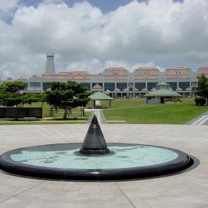 反戦平和の節目の日「6.23沖縄慰霊の日」(付録「2000年~2020年の沖縄慰霊の日で朗読された平和の詩」