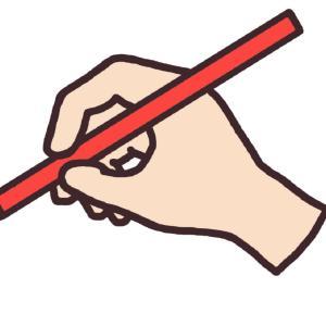 連絡帳等に書く赤ペンの返事、「がんばろう」ばかり書いてちゃダメ