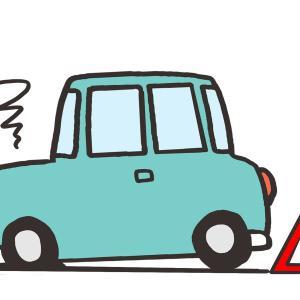 受験当日のリスクマネジメント③「自家用車で子どもを送ること」