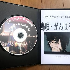 76年目の6.23沖縄慰霊の日に思う「戦争のできる国 日本」化