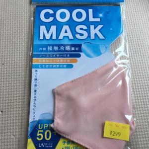 冷感接触マスクを3日使った感想