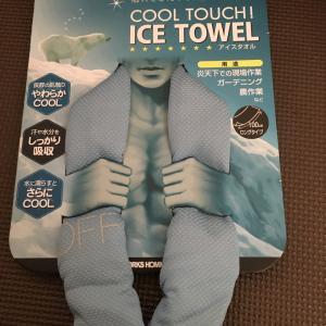 学校から冷感タオルセットの配布?
