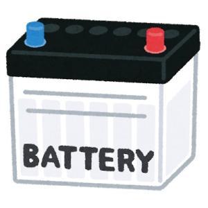 バッテリーをかえた車検代