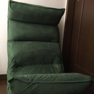 長時間すわっても疲れにくい座椅子