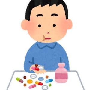 アンモニア脳症?薬を飲み忘れ怖い