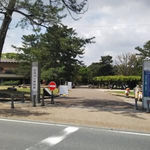 奈良国立博物館 聖徳太子と法隆寺