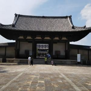 法隆寺 その1