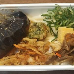 丸亀製麺のうどん弁当