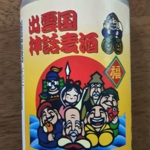 島根県の土産 地ビール