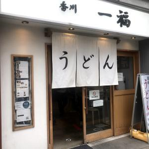 「あっ!良い店みつけた!!」くめチャンの放浪記 第2話