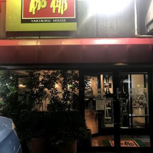 「僕、肉食系なんで(笑)」くめチャンのお店放浪記 第6話