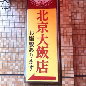 「幼少の頃からずっとある中華料理屋」くめチャンのお店放浪記 第8話