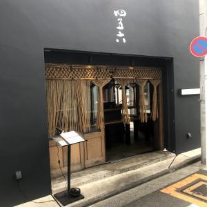 「焼肉で一杯やるなら!part1」くめチャンのお店放浪記 第12話