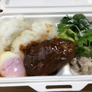 おうち時間テイクアウト集 ②good good meat のランチBOX(西宮・苦楽園)