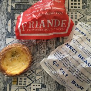 夙川で大人気の実力派パン屋---ブランジェリー・フリアンド---
