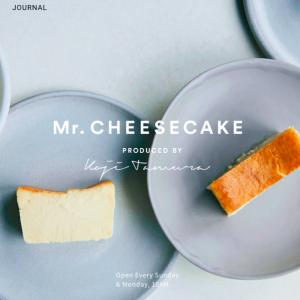 幻のチーズケーキ! Mr.CHEESE CAKE の購入方法と、食べてみた感想。