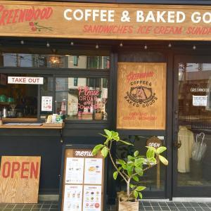 泉佐野のアメリカンなコーヒースタンド Greenwood Coffee