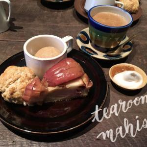 岡本カフェなら、Tearoom Mahisaへ。