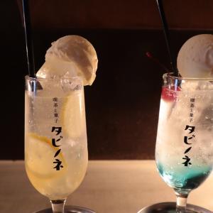 堀江にある『喫茶と菓子タビノネ』はレトロ好きにはたまらない喫茶店でした!