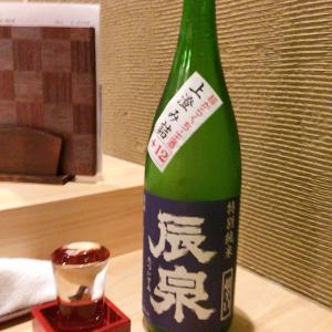 最高にお寿司にあう日本酒をみつけたはずなのに…!