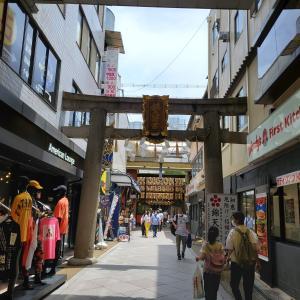 京の台所 錦市場で見つけた京都グルメ3選