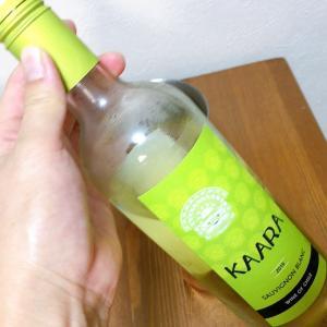酸味の強い白ワインに合う意外なもの