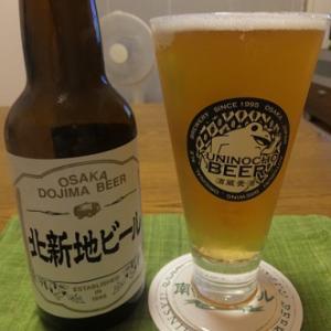 北新地ビール