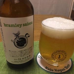 志賀高原ビールのブラムリーセゾン