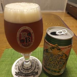 金沢百万石ビールのペールエール