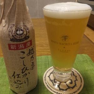 スワンレイクビールの越乃米こしひかり仕込み