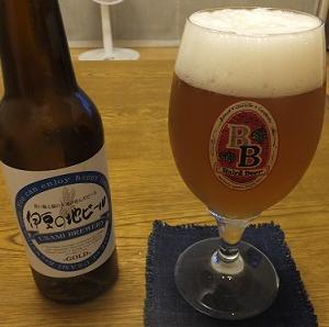 伊豆の地ビール(静岡県)のゴールド