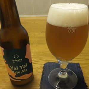 8 peaks brewing(長野県)のYai Yai Pale Ale