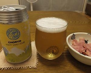 CHORYO(奈良県)のHOPPY SAKE-I SOUR