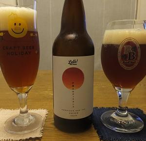 Let's Beer Works(東京都)の夕焼けのディスタンス