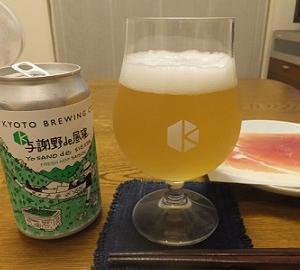 京都醸造の「与謝野de昼寝」