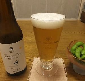 月山ビール(山形県)のピルスナー