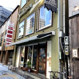 【犬と行けるお店】サウス・スウェル  大阪市西区西本町