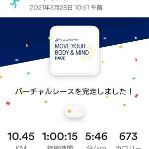 【速報】アシックス バーチャルレース10km