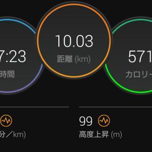 10km飛ばしたつもりが…。